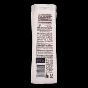 Back of shampoo pack CLEAR ШАМПУНЬ ДЛЯ ЖІНОК ВІДНОВЛЕННЯ ПОШКОДЖЕНОГО ТА ФАРБОВАНОГО ВОЛОССЯ 200МЛ